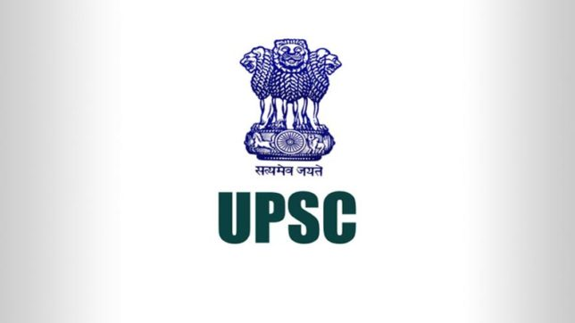 UPSC-Recruitment-Telugu