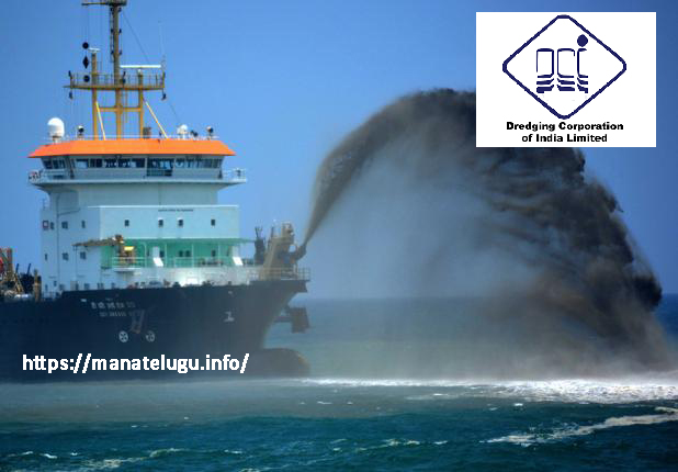 DREDGING-CORPORATION-Recruitment-in-Telugu