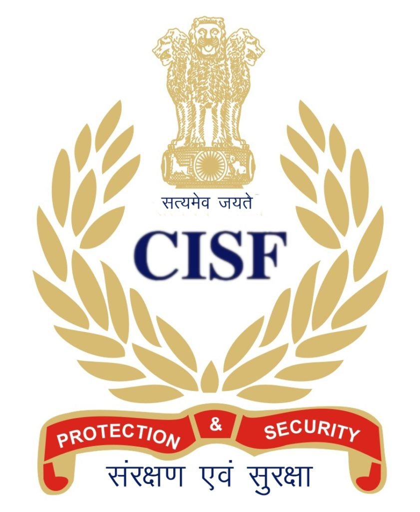 HEAD-CONSTABLE-CISF-Recruitment-in-Telugu