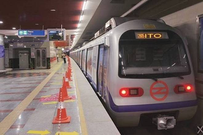 metro-dmrc-recruitment-in-telugu