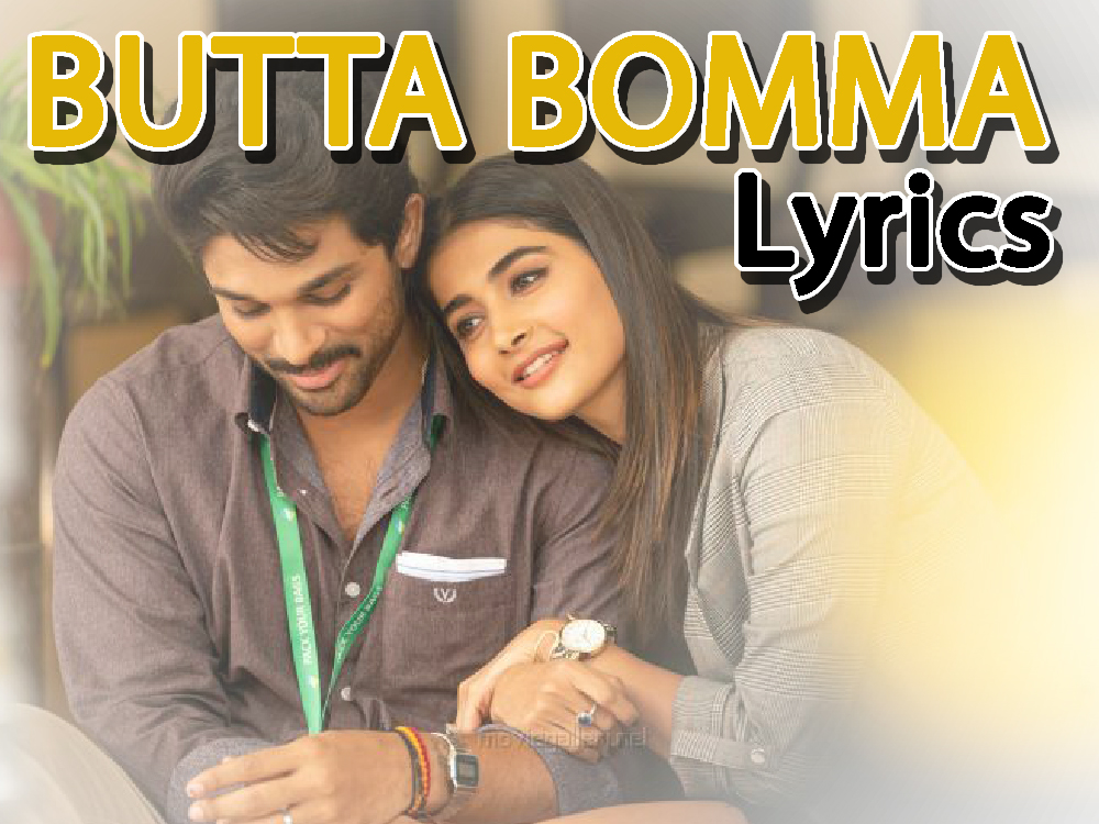 telugu-song-lyrics