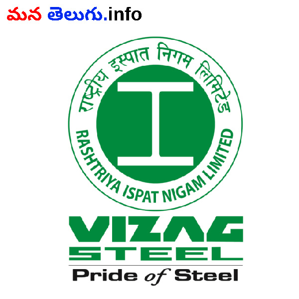 vizagsteel-188posts-recruitment-in-telugu