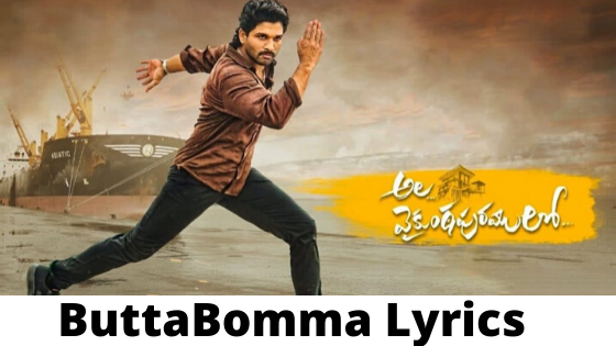 Buttabomma-Song-Lyrics-in-Telugu