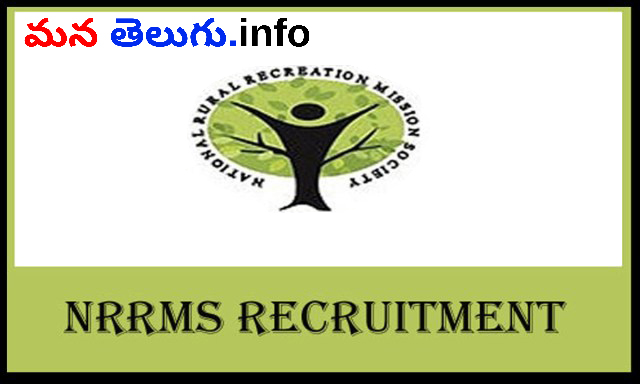 ap-nrrms-recruitment-in-telugu