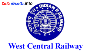 west-central-railway-recruitment-in-telugu
