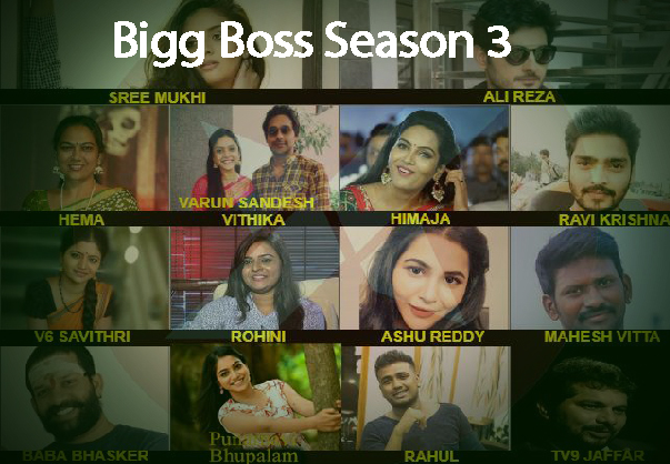 big-boss-telugu