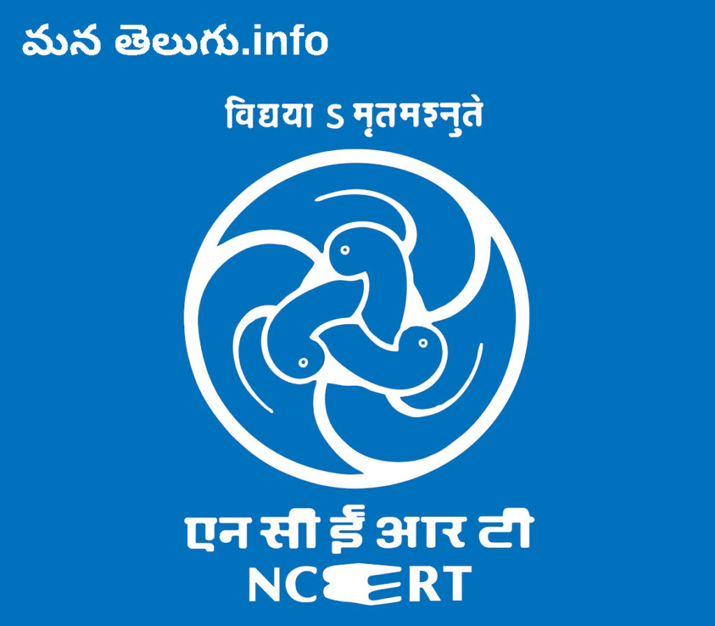 ncert-recruitment-in-telugu