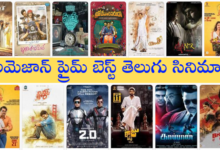 amazon-prime-telugu-movies