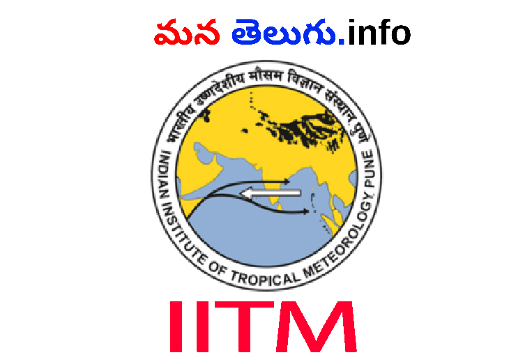 iitm-recruitment-in-telugu