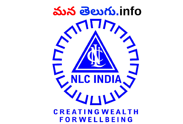 nlc-recruitment-in-telugu