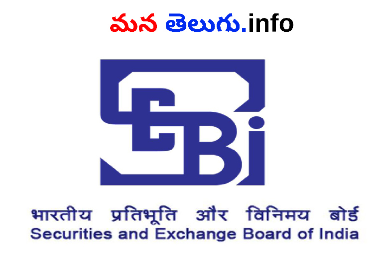 sebi-recruitment-in-telugu