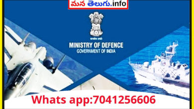 ministry-of-defence-recruitment-in-telugu