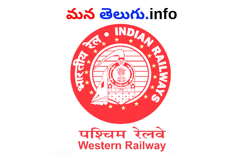 wr-medical-staff-recruitment-in-telugu