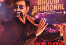 Bhoom-Bhaddhal-Krack-Telugu-song-lyrics