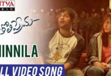 ninnila-ninnila-song-syrics-in-telugu
