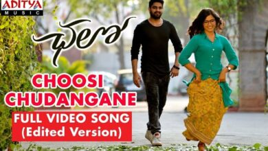 choosi-chudangane-cachhesaave-song-lyrics-in-telugu