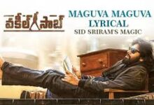 maguva-maguva-song-lyrics-in-telugu